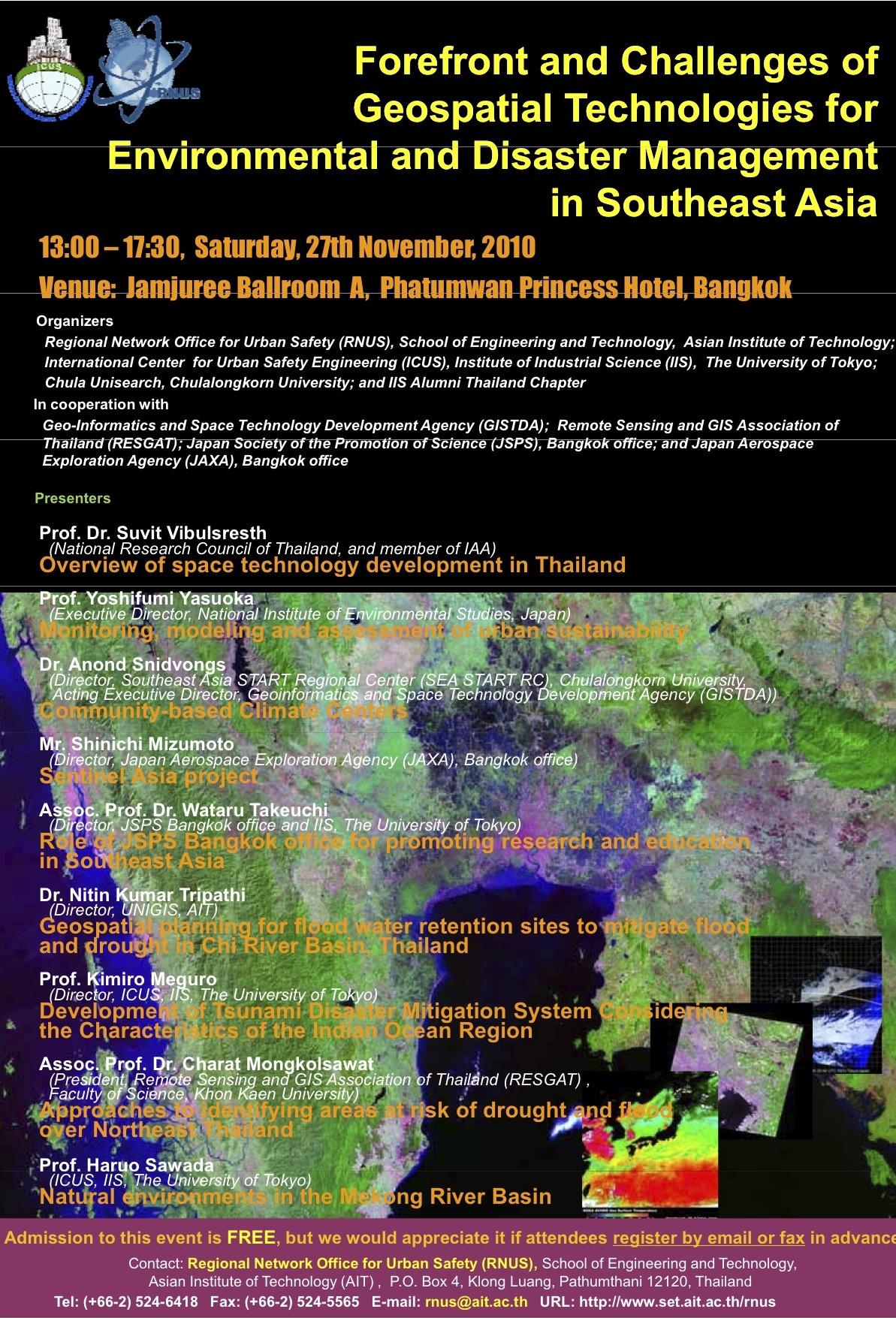 IIS_Seminars_2010_poster_simple