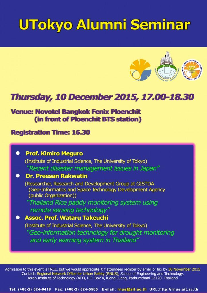 seminar_Dec 2015